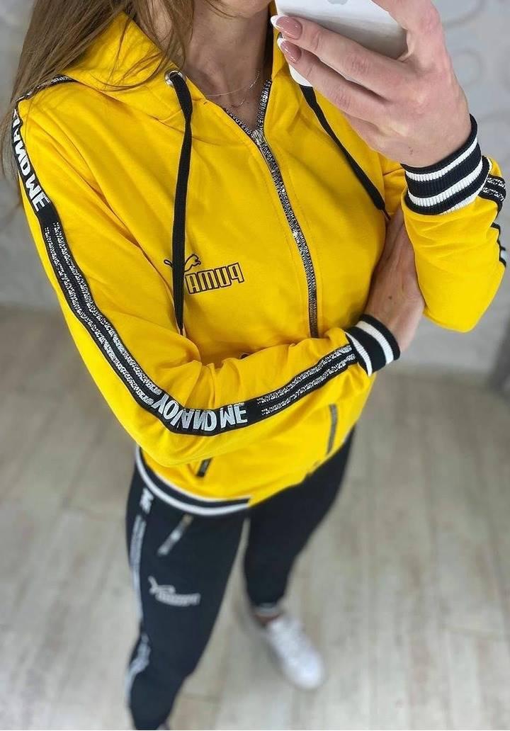 Puma Özel Tasarım Şeritli İkili Takım (Sarı)
